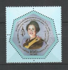 THAILAND 2016 HER MAJESTY THE QUEEN'S 7TH CYCLE BIRTHDAY ANNIV. SET 1 STAMP MINT