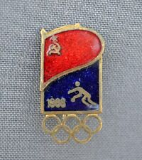1988 Seoul Olympic Basketball Russian Team Official Badge Pin Russia Olympiad
