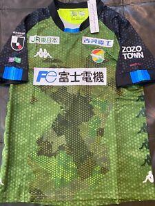 Kappa JEF UNITED ICHIBARA CHIBA Green SOCCER JERSEY sz X-LARGE  JAPAN  J2 LEAGUE
