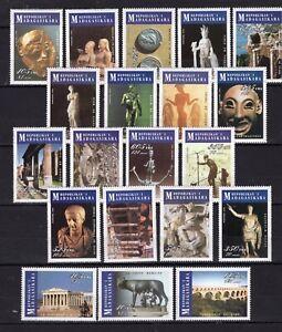 Madagascar - Antic Art on postage stamps MNH** -  Del.8