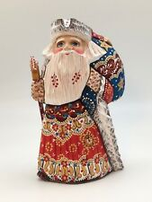 Russian Santa Father of Frost Wooden Hand Carved Hand Painted Signed