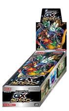 Pokemon Card GX Ultra Shiny Booster Box Japanese High class pack Sun & Moon