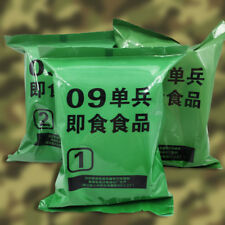 MILITARY MRE Chinese Army Food PLA Type 09 Emergency Food !!!!
