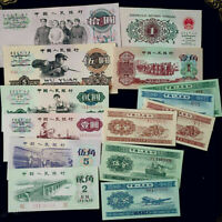 14 Pieces Collection China Third Edition Banknotes Paper Money UNC Uncirculated