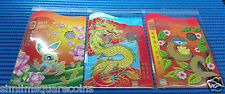 2005-2013 Singapore Uncirculated Coin Set Hongbao Pack (Lot of 9 Sets)