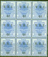 Orange Free State 1900 4d on 4d Ultramarine SG107 V.F MNH Block of 9