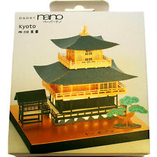 """Paper Nano """"Kyoto Kinkakuji"""" Paper Craft"""