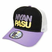 COSPA Non Non Biyori Vacation Nyanpasu Embroidery Mesh Cap