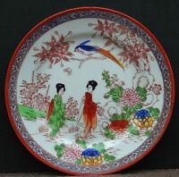 """Älterer Chinesischer Porzellan Teller """" Geishas im Garten """" Handgemalt !! Nr. 14"""