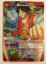 One Piece Miracle Battle Carddass OP08-85 MR Luffy Booster Box version