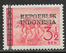 Java&Madoera stamps 1945 ZBL 8  MLH  F/VF