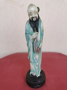 ANCIENNE STATUETTE HOMME CHINOIS POLYCHROME FIN 19eme . SIGNE .SUPERBE ET RARE.