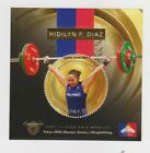 Philippine Stamps 2021 Hidilyn Diaz, First Filipino Olympic Gold Medalist, Souve