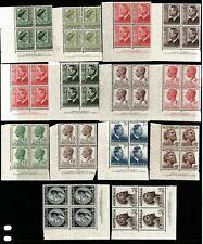 1950-7 KING GEORGE VI IMPRINT CORNER BLOCKS 4 PRE-DECIMAL STAMPS FULL SET MUH#S9