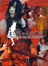 Mai-Chan's Daily Life DVD Media Book cover B Midori Impuls Sade Sato 2014 uncut