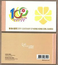 Hong Kong 2016 Centenary of Hong Kong Girl Guides Booklet