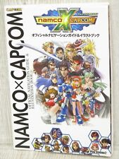 Namco X Capcom Offiziell Navigation & Illustration Guide Play Station Buch CP