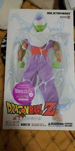 RAH Dragon Ball Z - Piccolo Figure by Medicom Toy New & SEALED