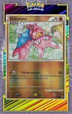 🌈Scorplane Reverse - HS04:Indomptable - 49/90 - Carte Pokemon Neuve Française