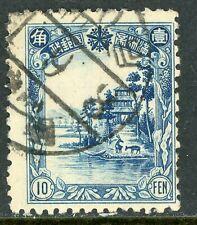 China 1936 Manchukuo 4th Definitive 10 Fen VFU B451 ⭐⭐⭐⭐⭐
