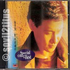 CD 1988 T-113 Made in Korea Jacky Cheung 張學友 昨夜夢魂中 #3690