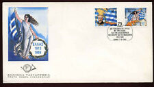 GREECE 1988 - 75th GREEK ANNIVERSARIES - FDC