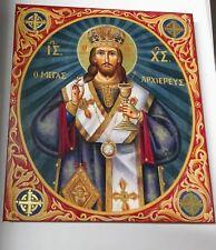 Ikone Jesus Christus hoher Priester Christ icone икона icono  Ikona high priest