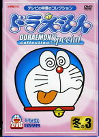 DORAEMON COLLECTION SPECIAL FUYU NO 3-JAPAN DVD H40