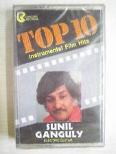 SUNIL GANGULY TOP 10 RARE CASSETTE INDIA Apr 2006