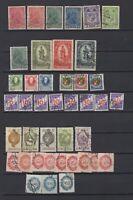 LIECHTENSTEIN 1912-1930, 8 sets, CV $164, Used