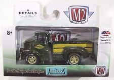 M2 MACHINES AUTO TRUCKS R42 1958 DODGE EXPRESS COE TRUCK 17-31