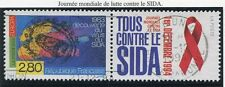 STAMP / TIMBRE FRANCE OBLITERE N° 2916 LUTTE CONTRE LE SIDA /