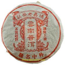 2000yr Yunnan Pu er Hundred-Year-Old Tree Aged Tea Fragrant,Sweet, Smooth 357g
