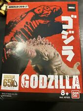 "Bandai Toho Shin Godzilla Resurgence Second Form 3"" Scale Action Figure!"
