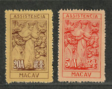 Macau Sc#RA12+RA13 M/H/VF, Partial Set, Cv. $24