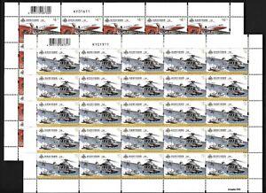 Hong Kong, China 2019 Government Flying Service 6V Full S/S Stamp 政府飛行服務隊