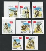 C287  Yemen Kingdom 1967  Patriotic War  weapons  IMPERF  8v.   MNH