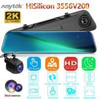 """Anytek 1440P 11.66"""" Doppellinse Auto Dash Cam Videorecorder DVR Cam Rückspiegel"""