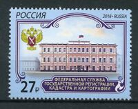 Russia 2018 MNH State Registration Service Cadastre 1v Set Architecture Stamps