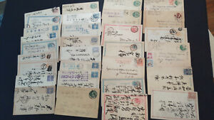 OLD JAPAN POSTAL CARD COLLECTION  CANCELS