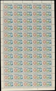 JAMAICA 1960 Stamp Anniv 1/- sheet of 60 with imprint & plate number. MNH **.