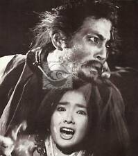 PORTRAIT OF HELL photo 1969 Japanese jidaigeki