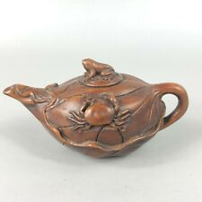 Antique Chinese Collectible Old Boxwood Handwork Frog & Crab Hand Pieces Teapot