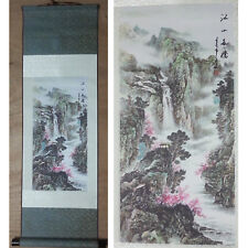 "Home decor Chinese silk scroll painting Chinese landscapes painting ""江山多娇"""