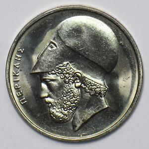 Greece 1976 20 Drachmai 195725 combine shipping