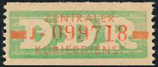 DDR-Dienst, B 30 II J Neubrandenburg, tadellos postfrisch, gepr. Paul, Mi. 320,-