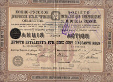 Russia Bond 1910 South Russian Dnieper Metallurgical Company 250 roubles coupons