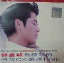Aaron Kwok 郭富城 - 最精彩的卡拉OK精选 1998 (Karaoke VCD)
