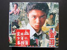Japanese Drama Jikembo of Young Kindaichi Part I DVD