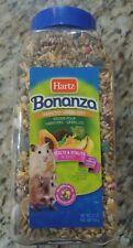 *CHEAPEST* 2 Hartz Bonanza Hamster Gerbil RODENT Food HEALTH & VITALITY 23oz Jar